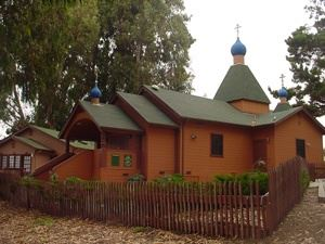 Russian Orthodox Church building