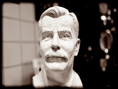 Bust sculpture of John Roberts
